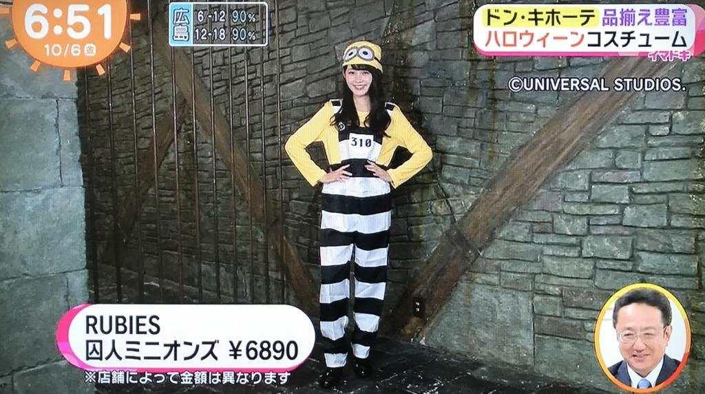 f:id:yuhei2261:20171006130753j:plain