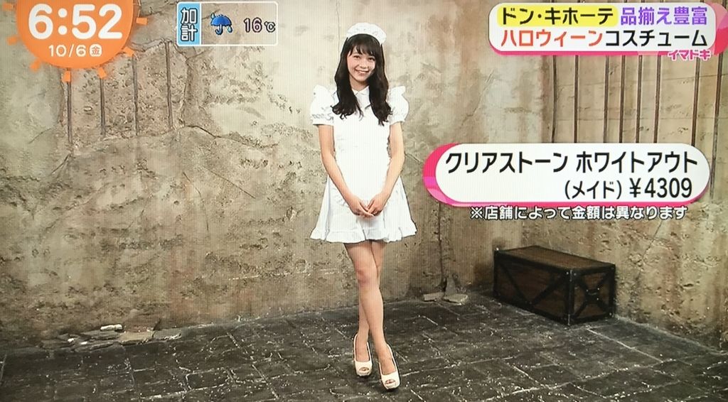 f:id:yuhei2261:20171006131914j:plain