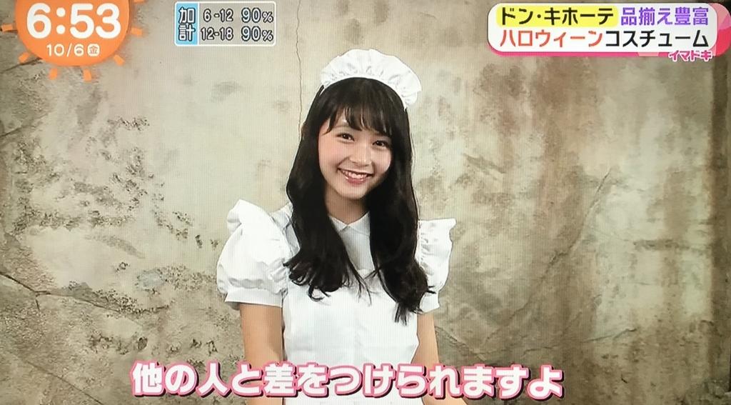 f:id:yuhei2261:20171006133353j:plain
