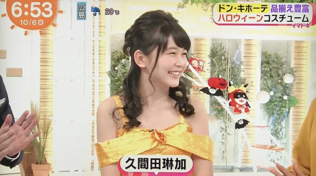 f:id:yuhei2261:20171006133620j:plain