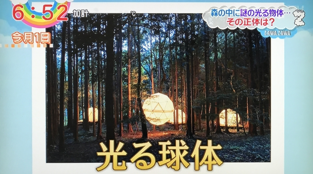 f:id:yuhei2261:20171006140910j:plain
