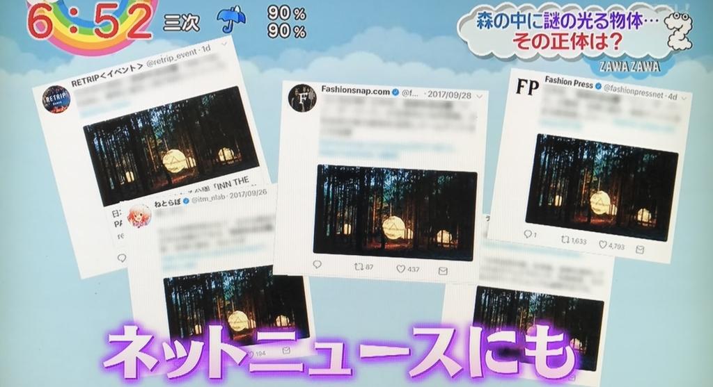 f:id:yuhei2261:20171006141914j:plain