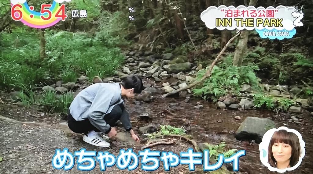 f:id:yuhei2261:20171006142144j:plain