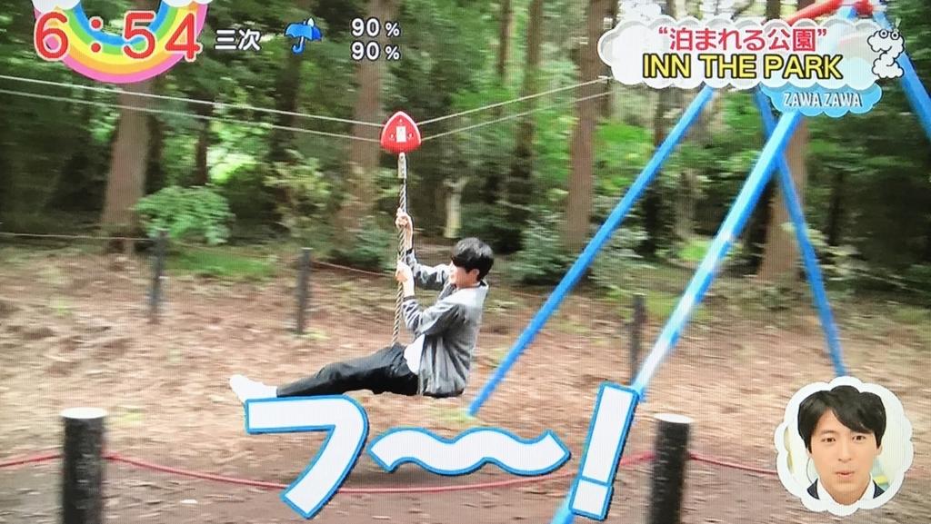 f:id:yuhei2261:20171006153740j:plain