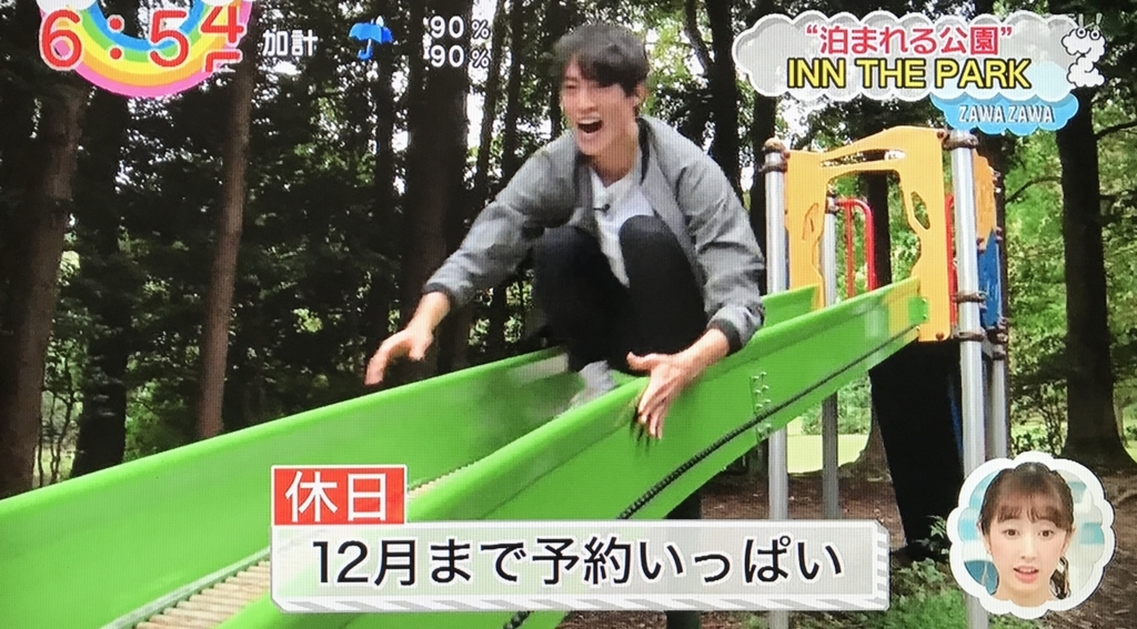 f:id:yuhei2261:20171006154058j:plain