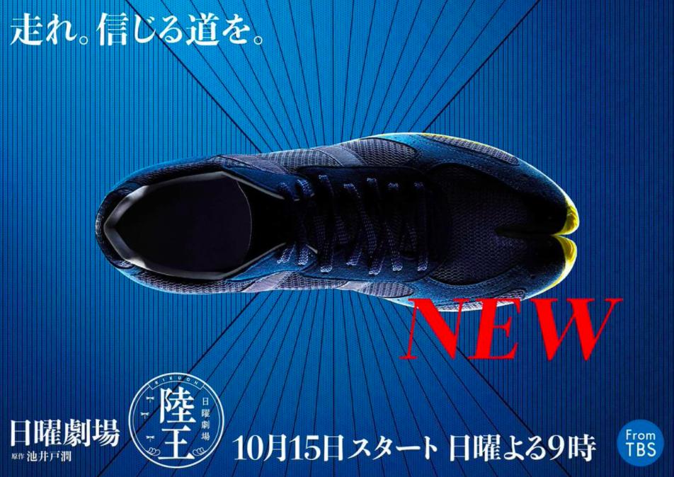 f:id:yuhei2261:20171007162703p:plain