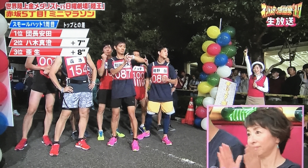f:id:yuhei2261:20171007211749j:plain
