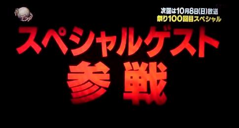 f:id:yuhei2261:20171008140715p:plain