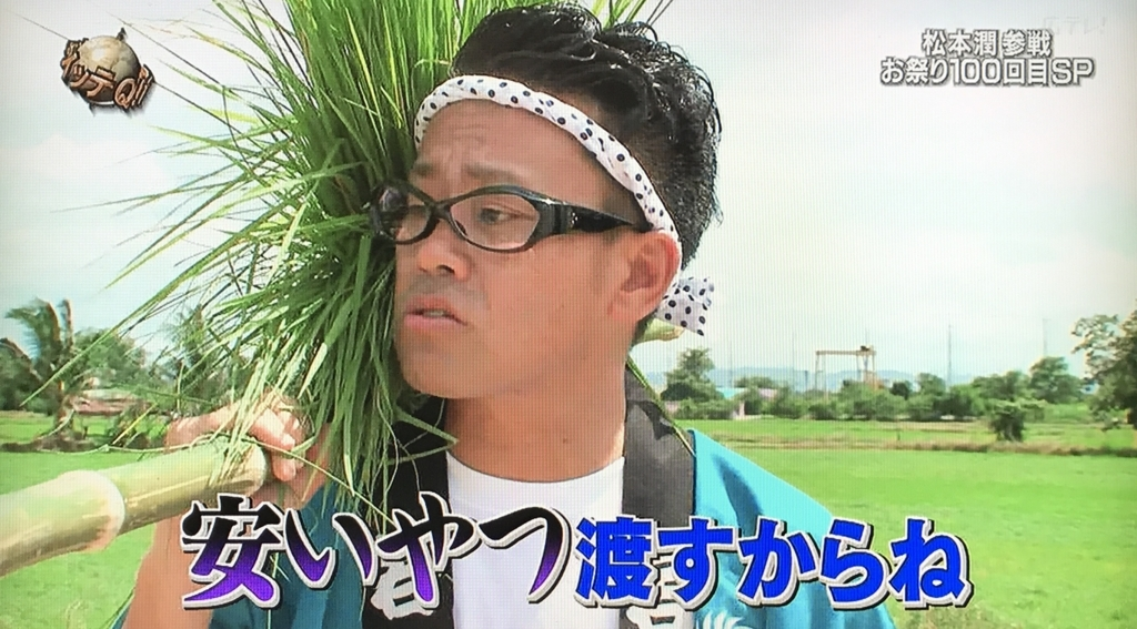 f:id:yuhei2261:20171008201707j:plain