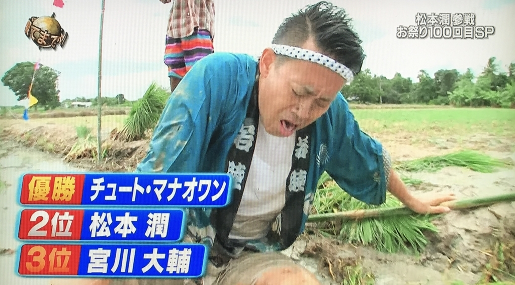 f:id:yuhei2261:20171010143610j:plain