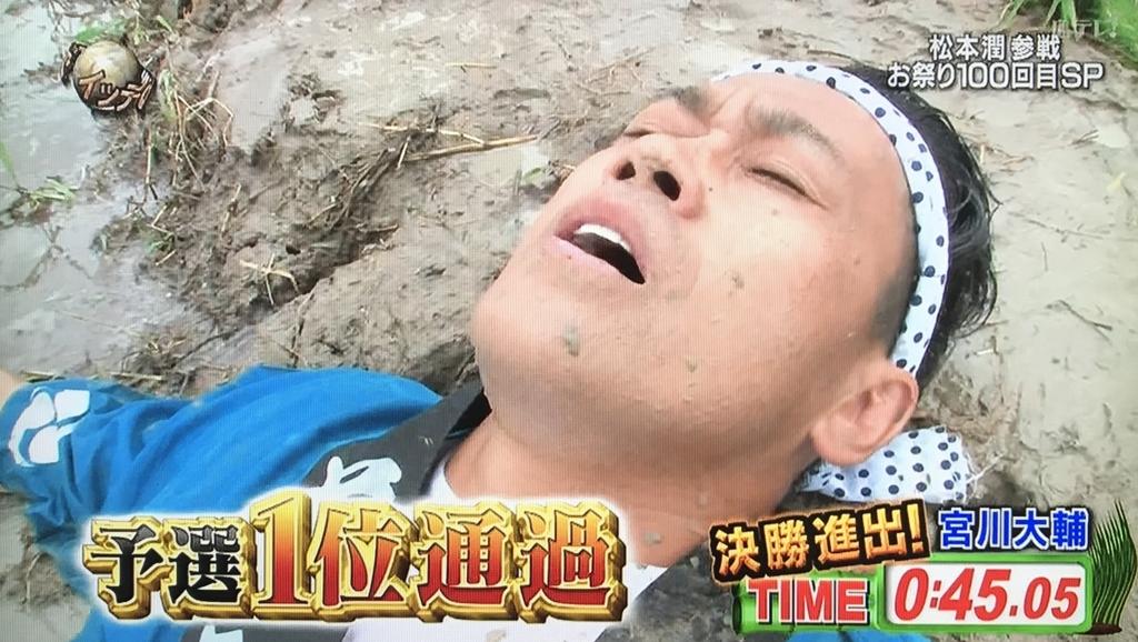 f:id:yuhei2261:20171010143750j:plain