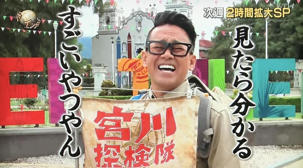 f:id:yuhei2261:20171010160842j:plain