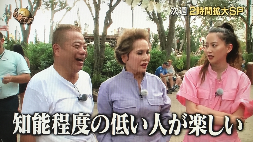 f:id:yuhei2261:20171010161150j:plain