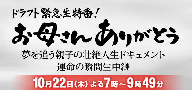 f:id:yuhei2261:20171012140925j:plain