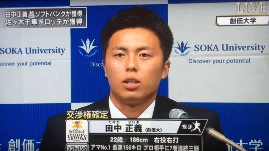 f:id:yuhei2261:20171012151809j:plain