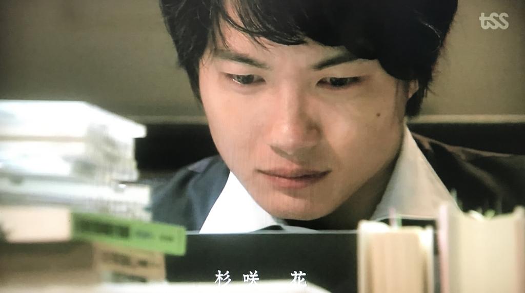 f:id:yuhei2261:20171013000533j:plain