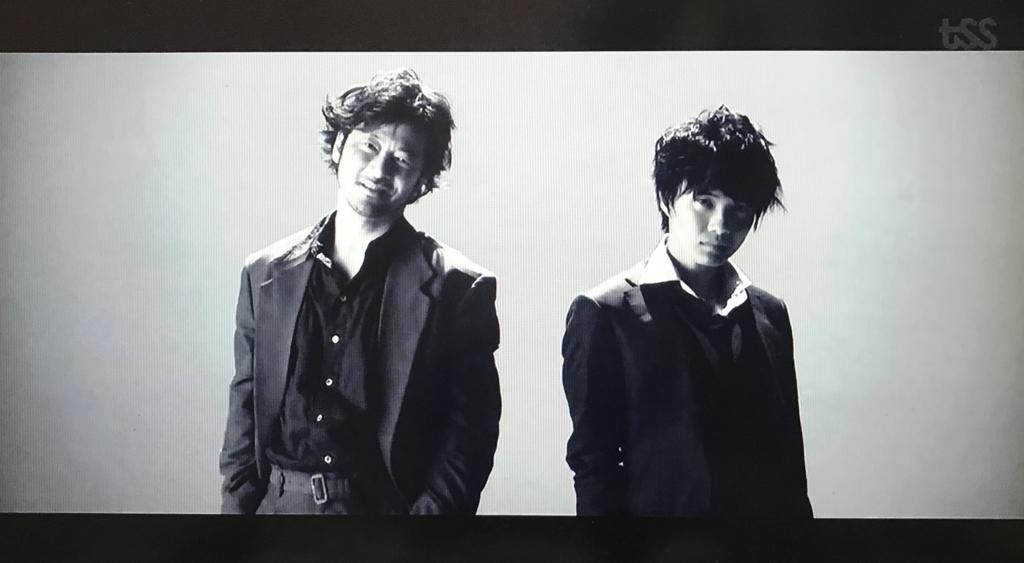 f:id:yuhei2261:20171013011221j:plain