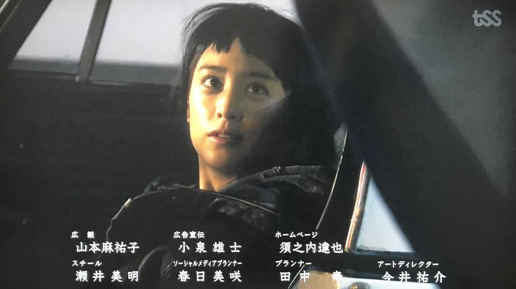 f:id:yuhei2261:20171013014159j:plain