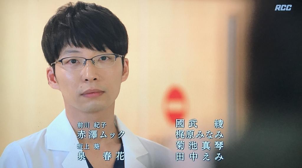 f:id:yuhei2261:20171014152329j:plain