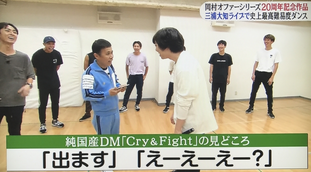 f:id:yuhei2261:20171015123208j:plain
