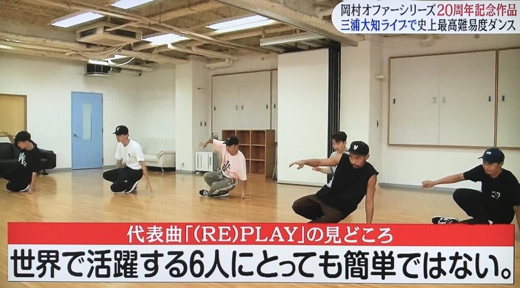 f:id:yuhei2261:20171015123319j:plain