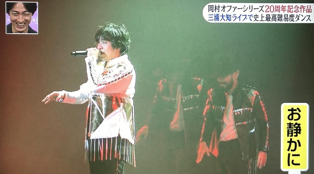 f:id:yuhei2261:20171015123905j:plain