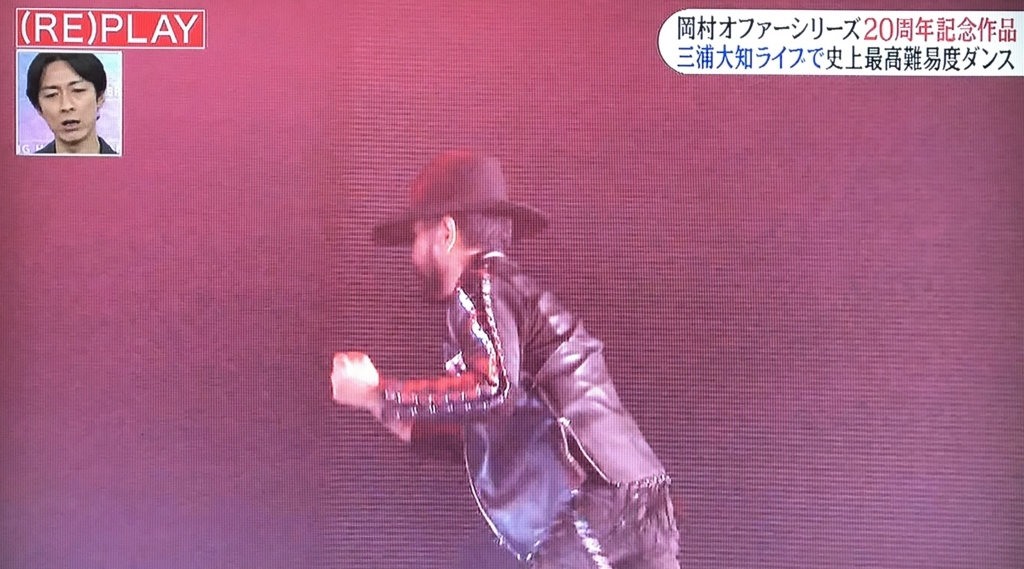 f:id:yuhei2261:20171015123932j:plain