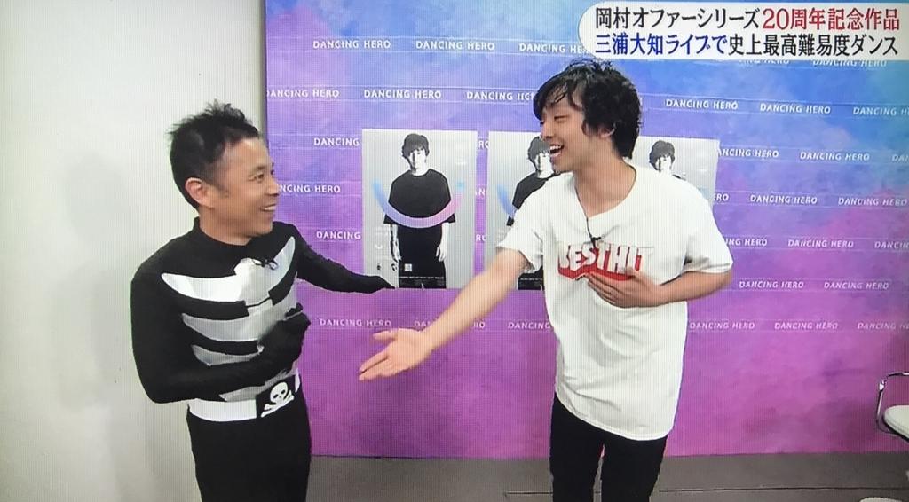 f:id:yuhei2261:20171015124549j:plain