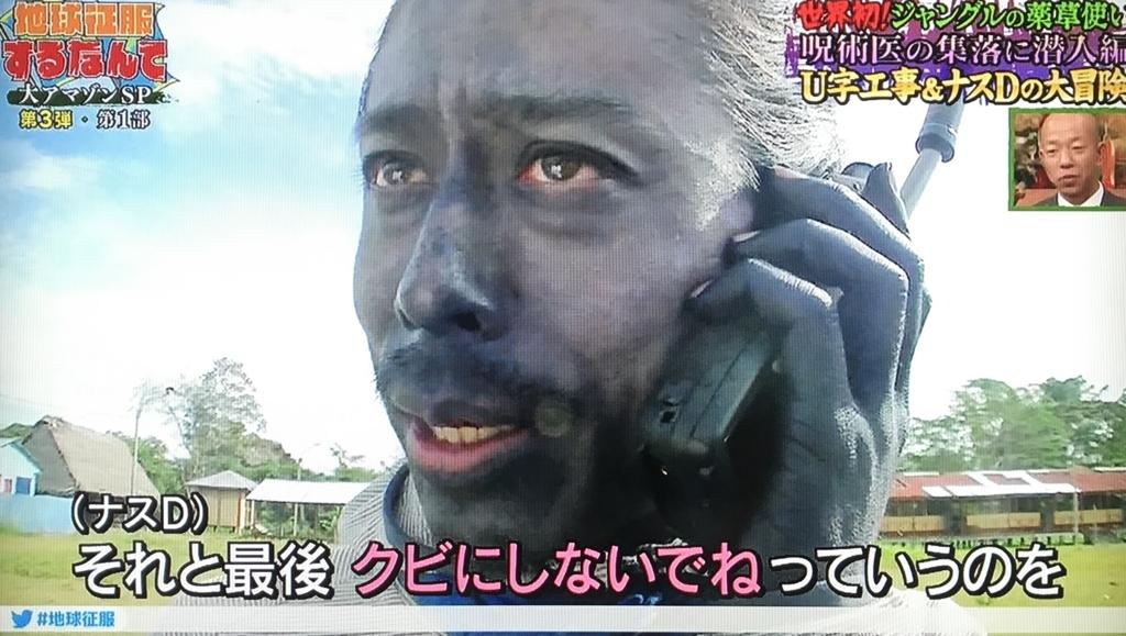f:id:yuhei2261:20171016165320j:plain