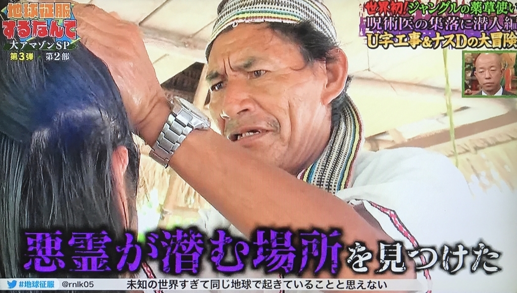 f:id:yuhei2261:20171016165521j:plain