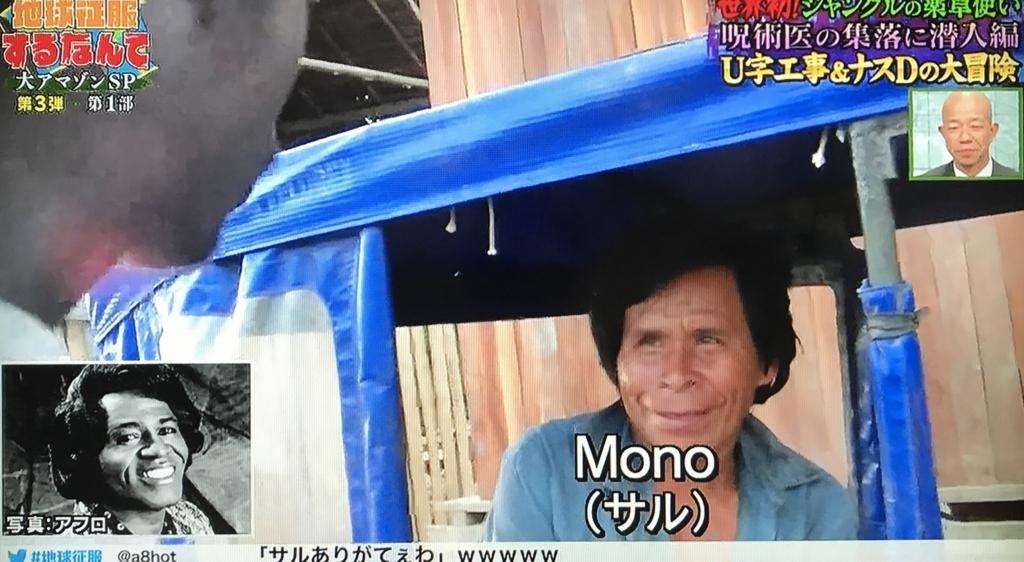 f:id:yuhei2261:20171016165547j:plain