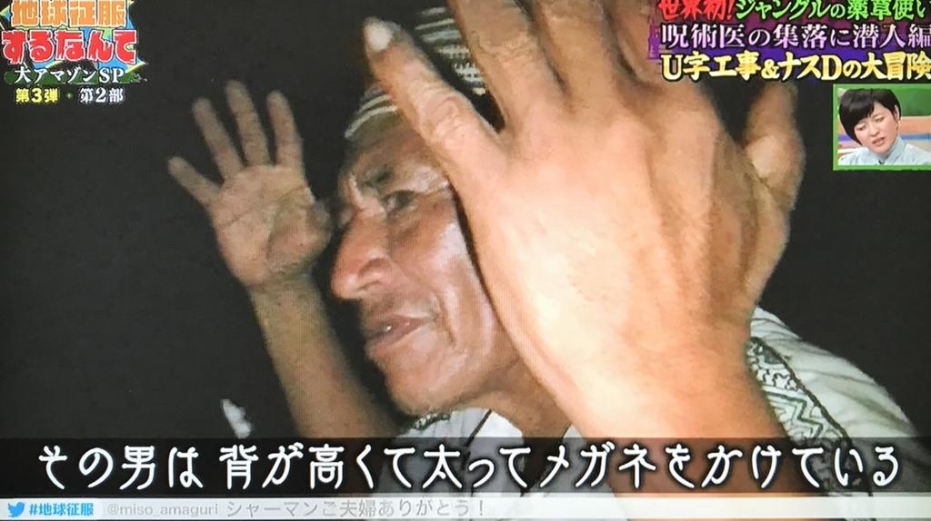 f:id:yuhei2261:20171016165724j:plain