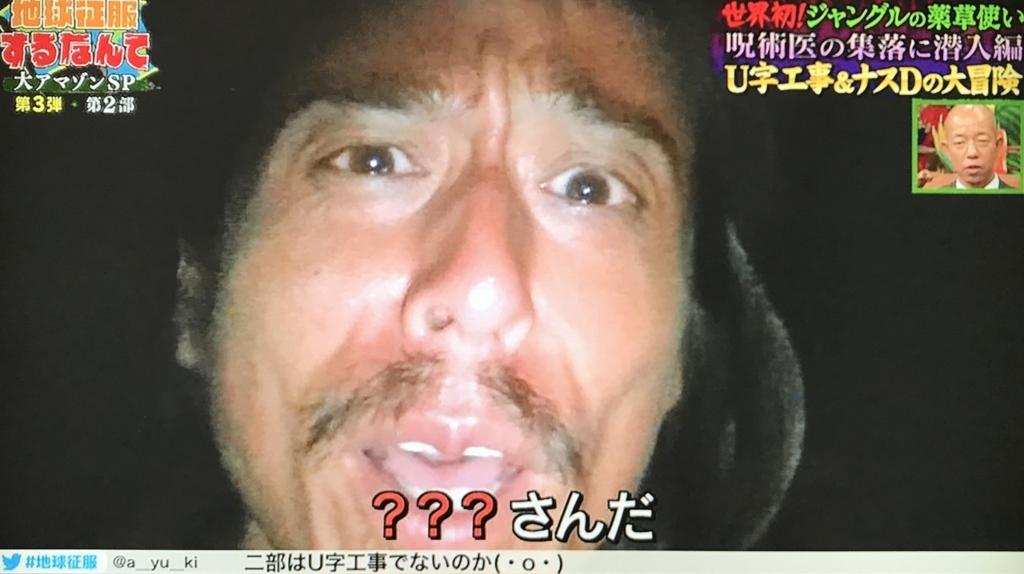f:id:yuhei2261:20171016165815j:plain