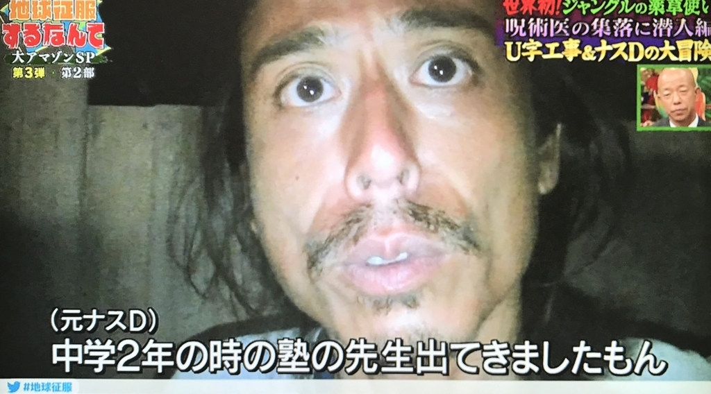 f:id:yuhei2261:20171016165858j:plain