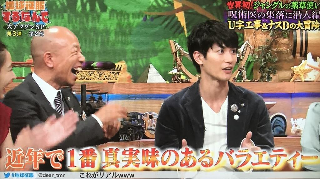 f:id:yuhei2261:20171016170033j:plain