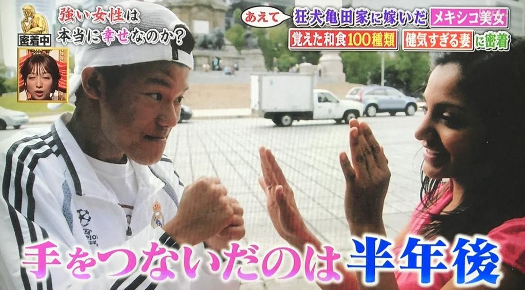 f:id:yuhei2261:20171016224901j:plain