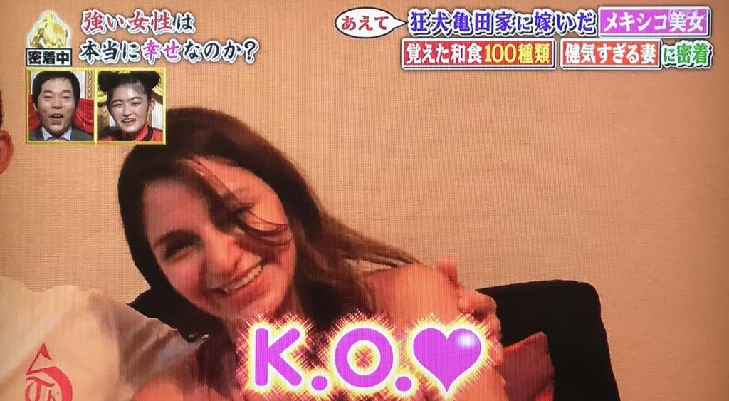 f:id:yuhei2261:20171016224943j:plain