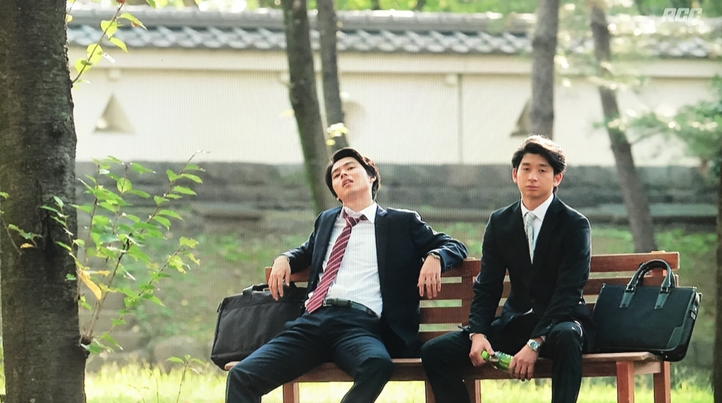 f:id:yuhei2261:20171016233318j:plain
