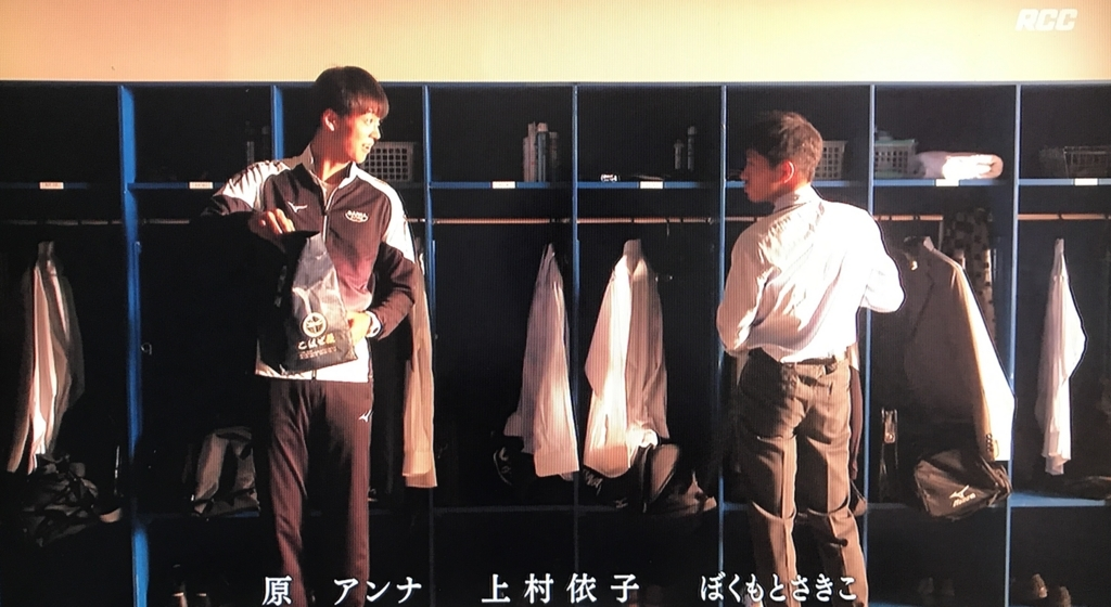 f:id:yuhei2261:20171017000137j:plain