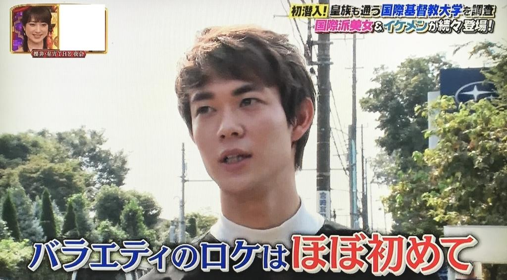f:id:yuhei2261:20171017003818j:plain