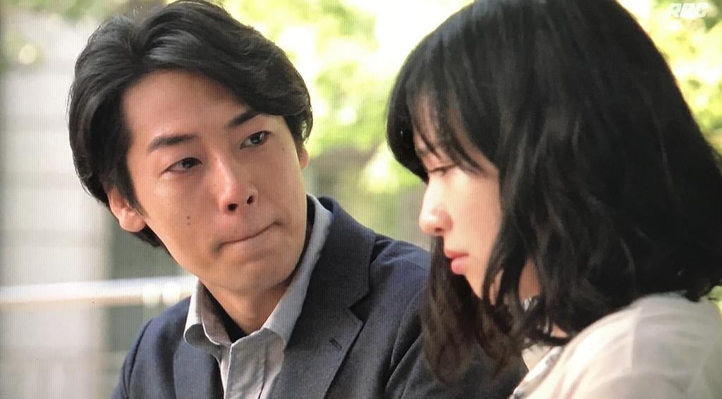 f:id:yuhei2261:20171021151117j:plain