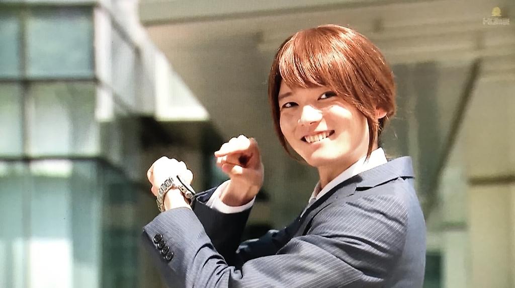 f:id:yuhei2261:20171021153205j:plain