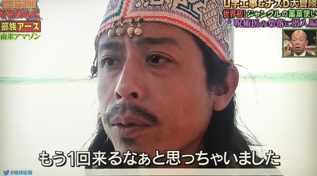 f:id:yuhei2261:20171022125457j:plain