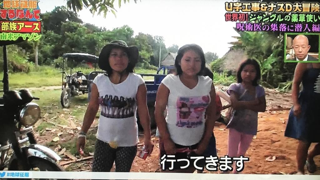 f:id:yuhei2261:20171022125523j:plain