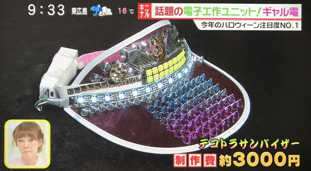 f:id:yuhei2261:20171022130759j:plain