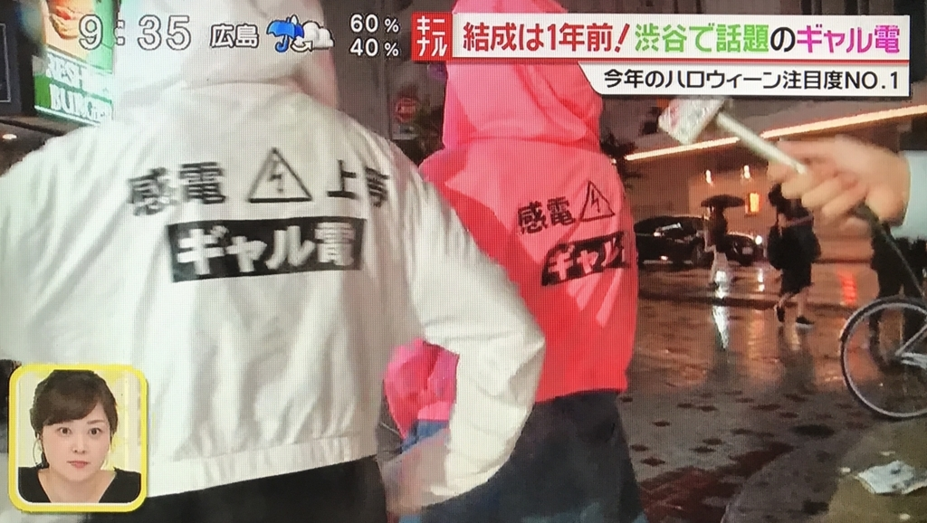 f:id:yuhei2261:20171022130840j:plain