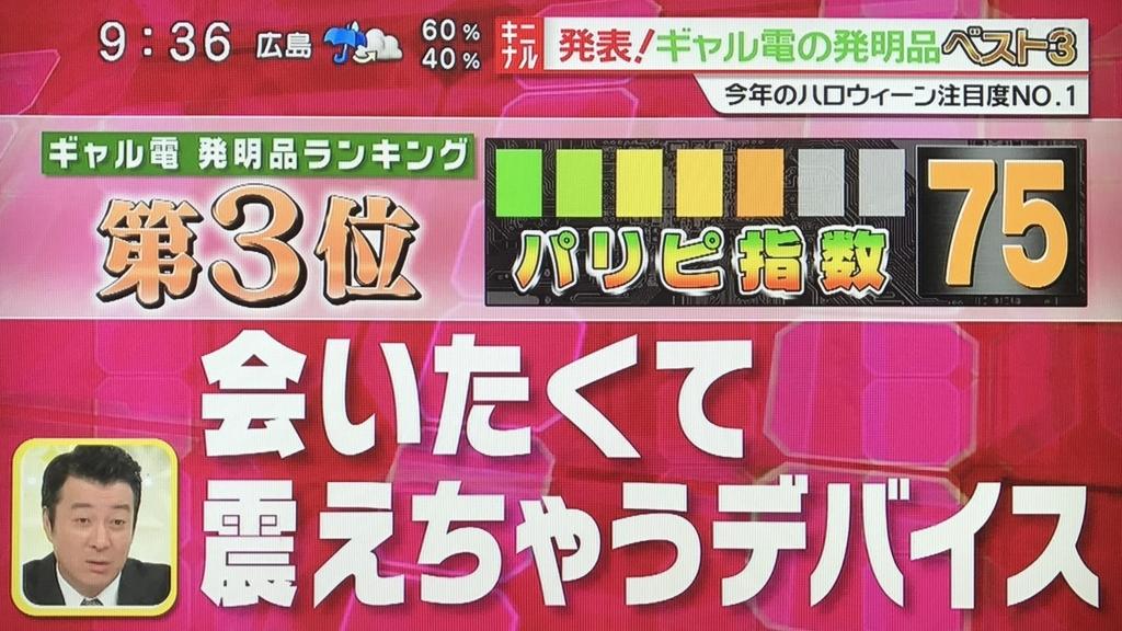 f:id:yuhei2261:20171022131318j:plain