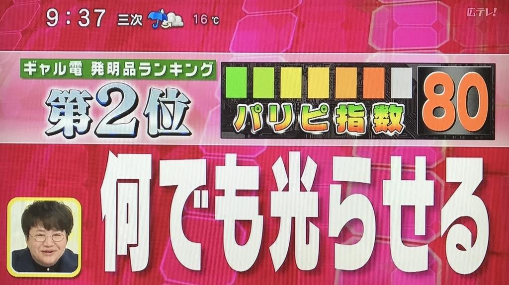 f:id:yuhei2261:20171022131429j:plain