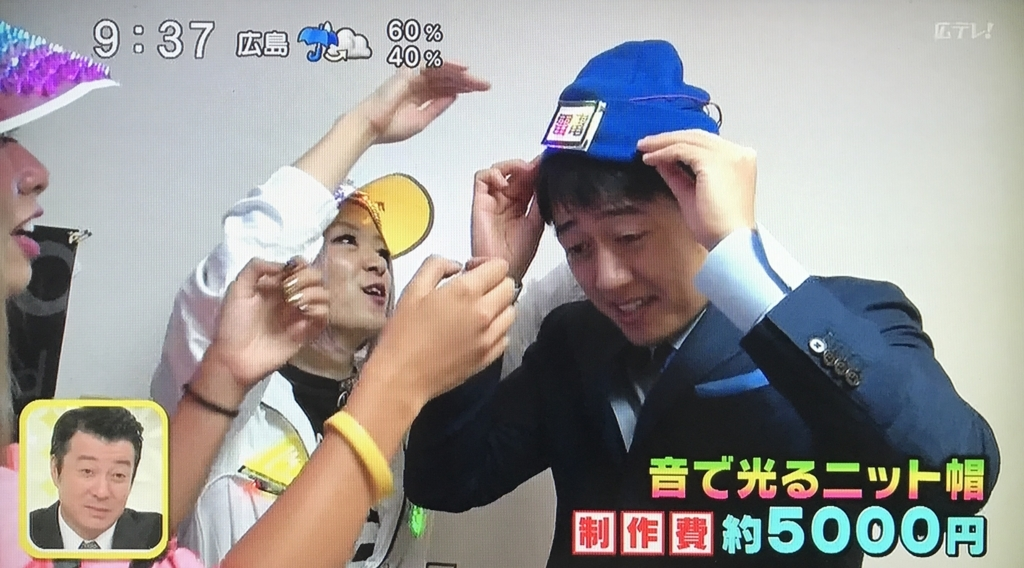 f:id:yuhei2261:20171022131454j:plain