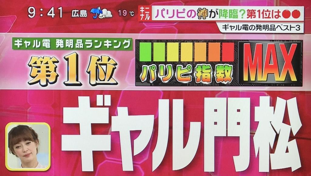 f:id:yuhei2261:20171022131538j:plain